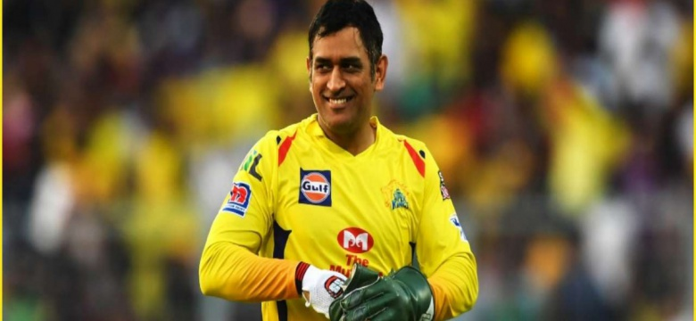 Mighty Mahendra: Best performances of MS Dhoni in IPL