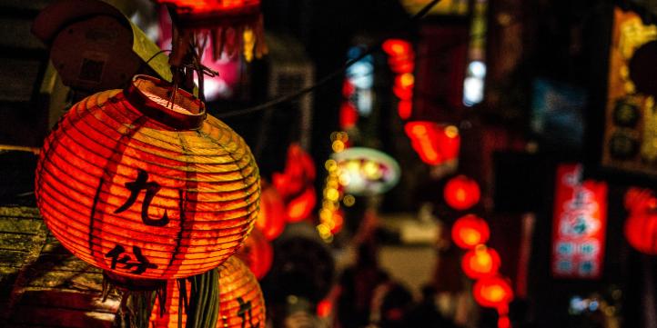Lantern Festival – Live More Zone