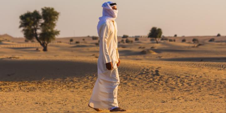 The Arabian Desert  – Live More Zone